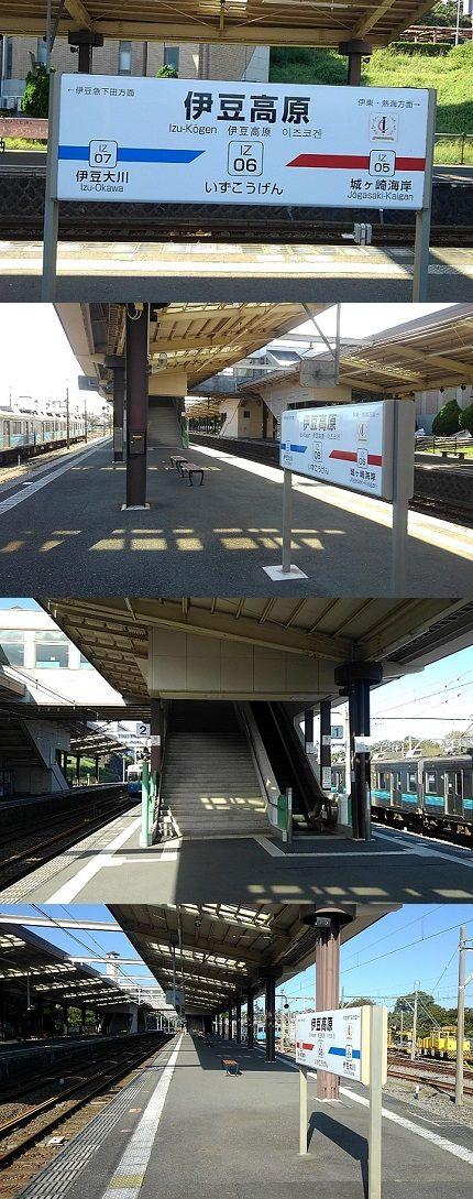伊豆急行線b33