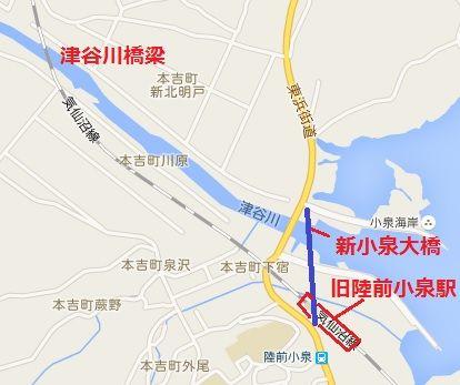 気仙沼線33