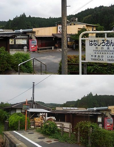 明知鉄道27