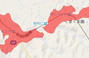 秋田内陸縦貫鉄道28