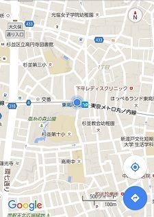 東京メトロ丸の内線14