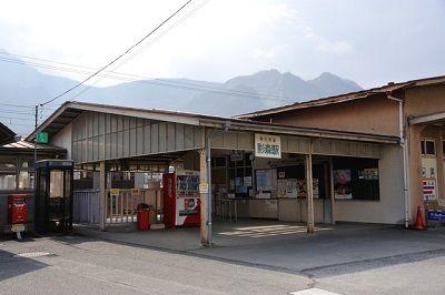 秩父鉄道a80