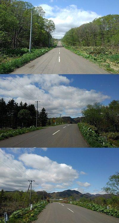 札沼線a01