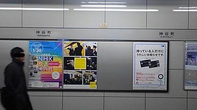 東京メトロ日比谷線48