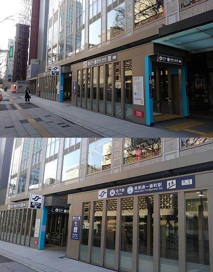 仙台市営地下鉄東西線32