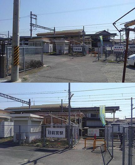 わかやま電鉄貴志川線09