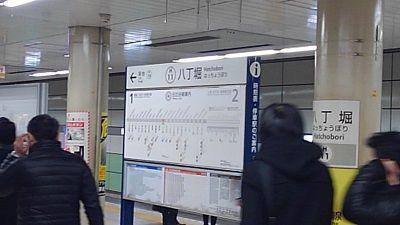 東京メトロ日比谷線21