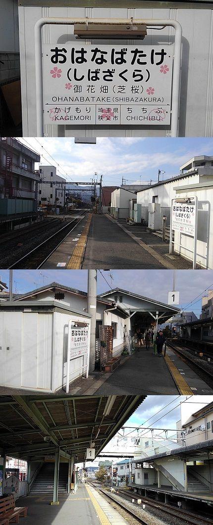 秩父鉄道a97