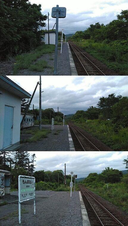 宗谷本線02_a15
