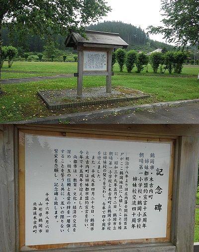 江差線13