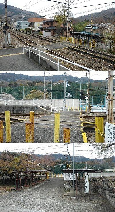秩父鉄道c25