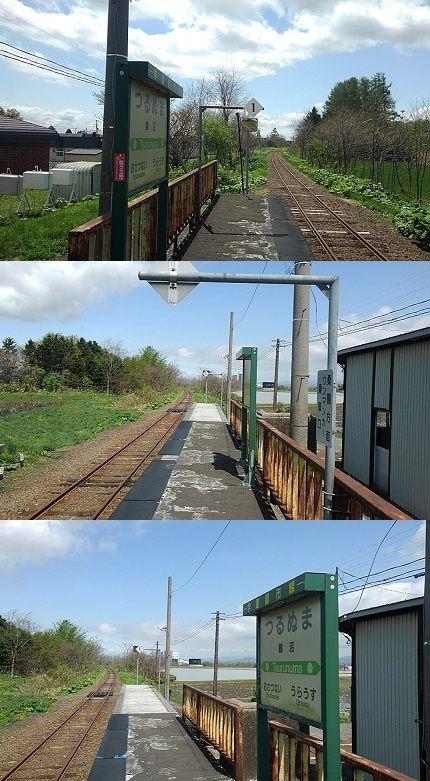 札沼線a67