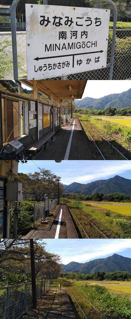 錦川鉄道a19
