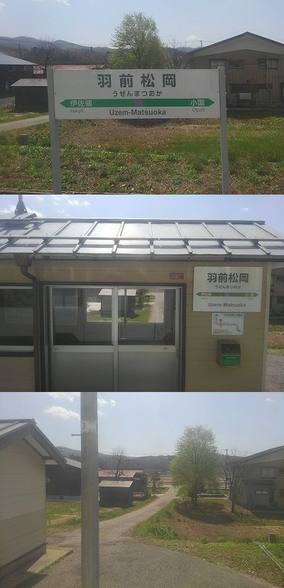 米坂線10