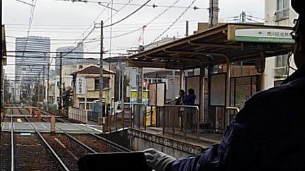 都電荒川線07