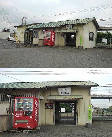 秩父鉄道d434
