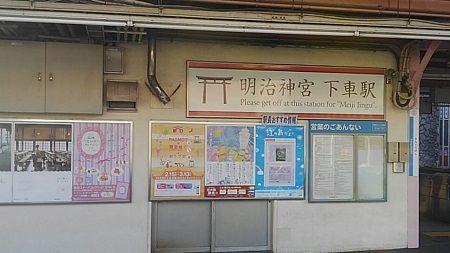 小田急小田原線58