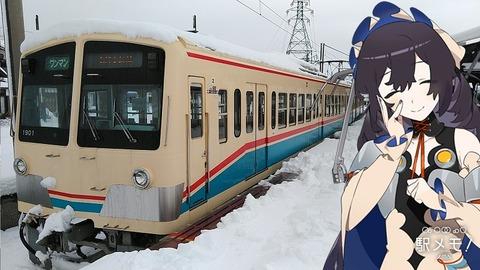 82_ゆかり_列車02