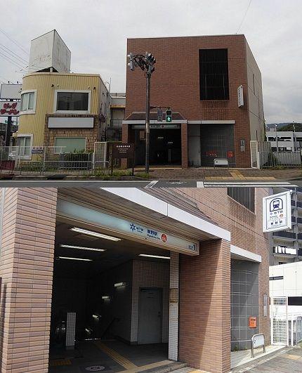 京都市営地下鉄東西線22