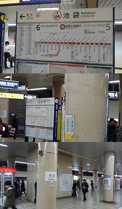 東京メトロ有楽町線06