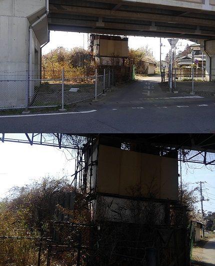 埼玉新都市交通伊奈線a15