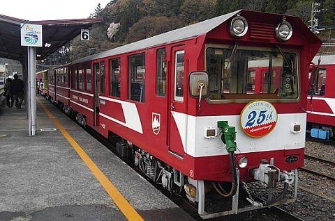 大井川鐵道井川線00