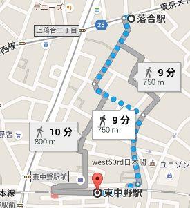 東京メトロ東西線20