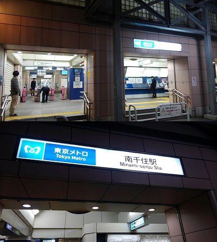 東京メトロ日比谷線03