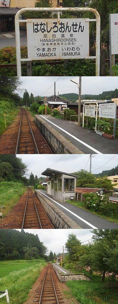 明知鉄道25