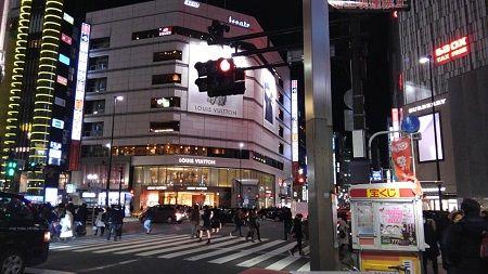 東京メトロ丸の内線44