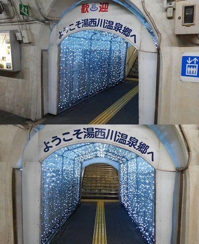 野岩鉄道31