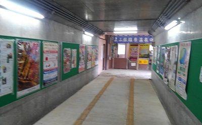 野岩鉄道43