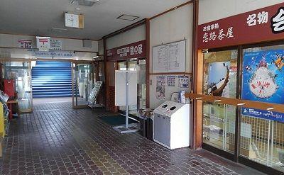野岩鉄道72