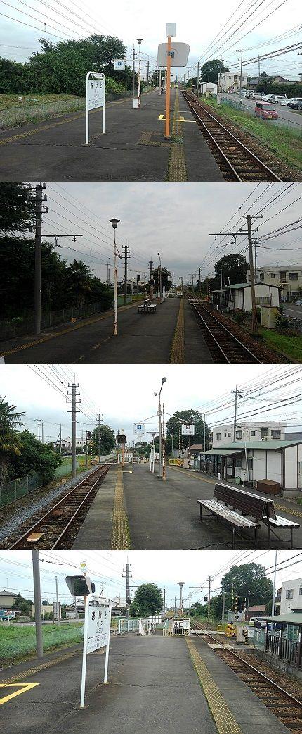 秩父鉄道d83