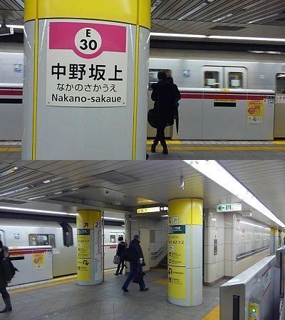 都営大江戸線63