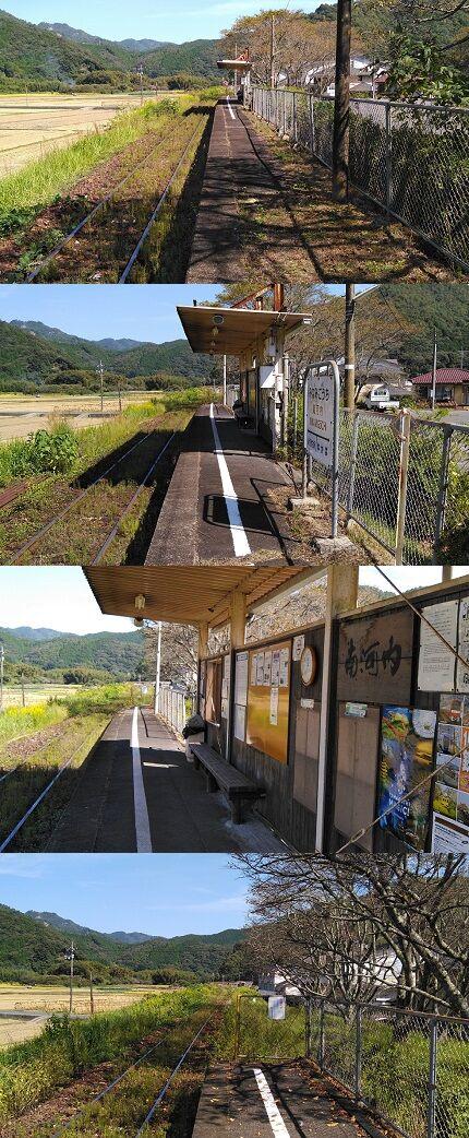 錦川鉄道a20