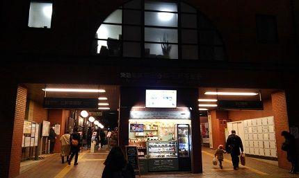 東急世田谷線01