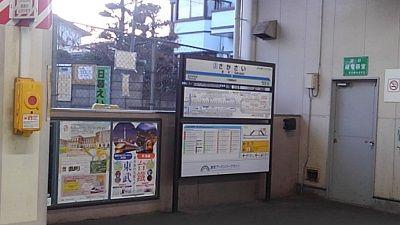 東武野田線17