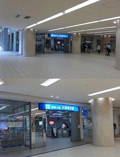 北陸鉄道浅野川線05