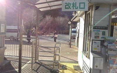 野岩鉄道a21