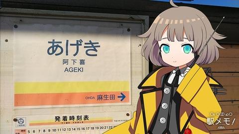 75_ニナ_駅01