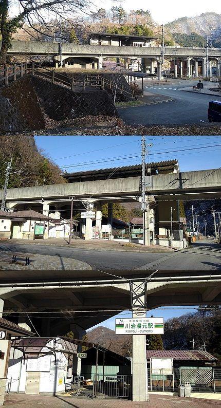 野岩鉄道a22