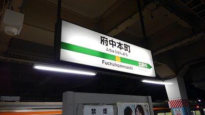 武蔵野線17
