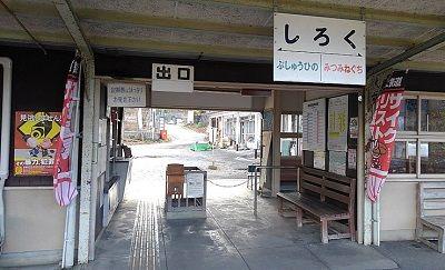秩父鉄道a40
