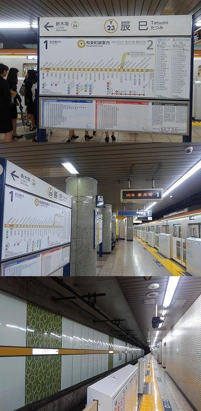 東京メトロ有楽町線66
