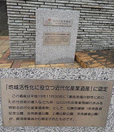 勝田線36