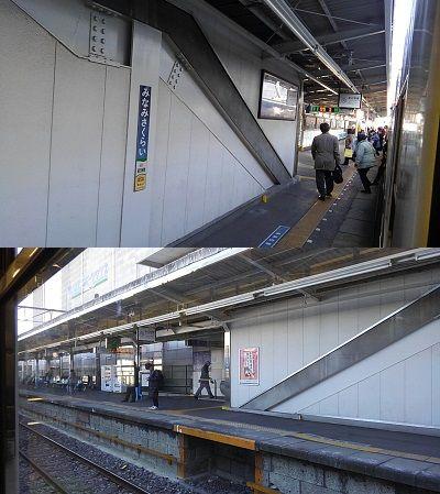 東武野田線03