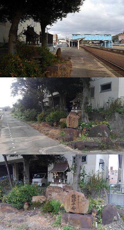 三江線c49