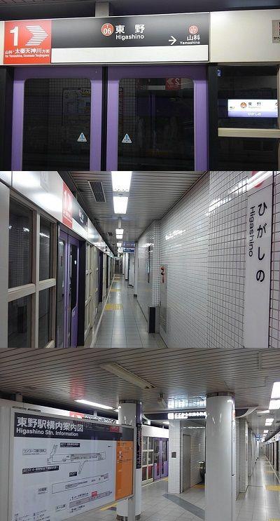 京都市営地下鉄東西線21