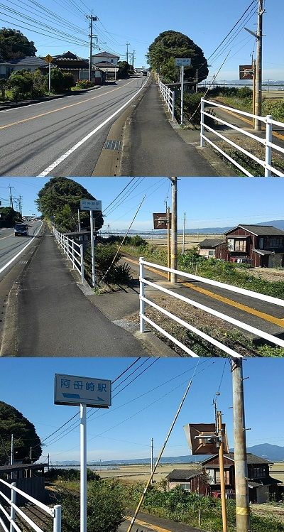 島原鉄道a23